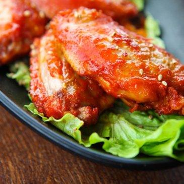 Asas de frango picantes